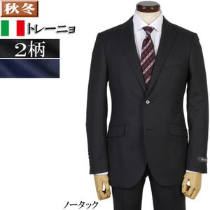 Tollegno トレーニョノータック スリム ビジネス スーツ メンズウール100%素材 Y体 A体 AB体  全2柄 22000 RSi4056|y-souko