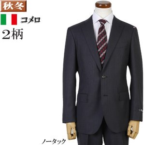 COMERO コメロノータック スリム ビジネススーツ メンズSuper100's上質素材 YA体 A体 AB体 BB体 全2色 20000 RSi4062|y-souko