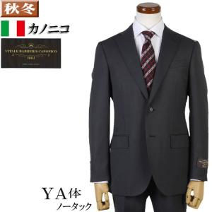 CANONICO カノニコノータック スリム ビジネススーツ メンズSuper110's上質素材 YA体 28000 RSi4067 y-souko
