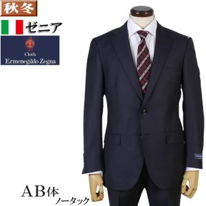 Ermenegildo Zegna ゼニア「ELECTA」エレクタノータック スリム ビジネススーツ メンズ最高級ウール100% AB体 39000 RSi4070 y-souko