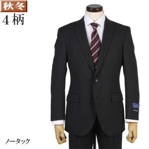 ノータック スリム ビジネススーツ メンズストレッチ素材 YA体 A体 AB体 BB体 全4柄 20000 RSi4075|y-souko