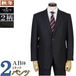スーツ 1タック ビジネススーツ メンズ 2パンツ AB体 全2柄 17000 RS4103|y-souko