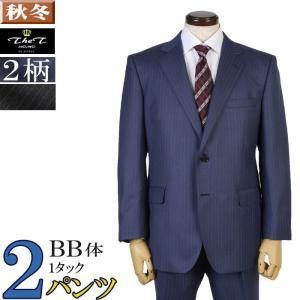 スーツ 1タック ビジネススーツ メンズ 2パンツウール高混率 BB体 全2柄 19000 RS4104|y-souko