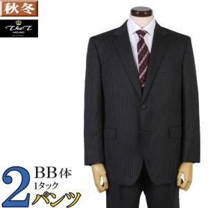 スーツ 1タック ビジネススーツ メンズ 2パンツストレッチ素材 BB体 17000 RS4105|y-souko