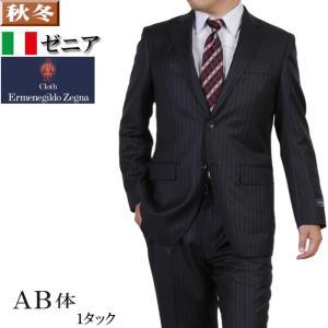 Ermenegildo Zegna ゼニア ELECTA エレクタ 1タック ビジネス スーツ メンズ AB体 37000 RS4109 y-souko