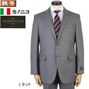 CANONICO カノニコ スーツ ビジネス メンズ 1タック カシミヤ Super120's ウール A体/AB体/BB体 18000 RS4110|y-souko