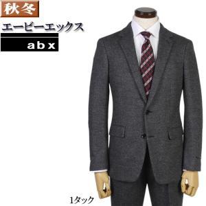 abx エービーエックス1タック ビジネス スーツ メンズコットン素材 A体 23000 RSi4143|y-souko