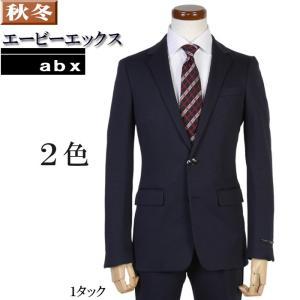 abx エービーエックス1タック ビジネス スーツ メンズ 綿混素材 Y体  23000 RS4144|y-souko