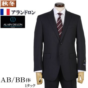AB BB体 ALAIN DELON アランドロン1タック ビジネス スーツ メンズSuper100's 濃紺 ストライプ 25000 RSi4147|y-souko