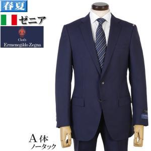 Ermenegildo Zegna  ゼニア  COOL EFFECT  クールエフェクトノータック スリム ビジネススーツ メンズ A体 39000 RSi5024|y-souko