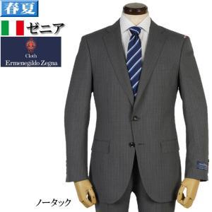 Ermenegildo Zegna  ゼニア  COOL EFFECT  クールエフェクトノータック スリム ビジネススーツ メンズ A体 AB体 BB体 39000 RSi5025|y-souko
