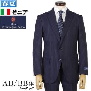 Ermenegildo Zegna  ゼニア  COOL EFFECT  クールエフェクトノータック スリム ビジネススーツ メンズ AB体 BB体 39000 RSi5026|y-souko