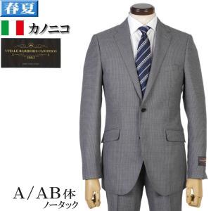 CANONICO カノニコノータック スリム  ビジネススーツ メンズ A体 AB体  27000 RSi5031|y-souko