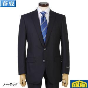 ノータック スリム ビジネススーツ メンズウール100% YA A AB体 16000 RSi5042|y-souko