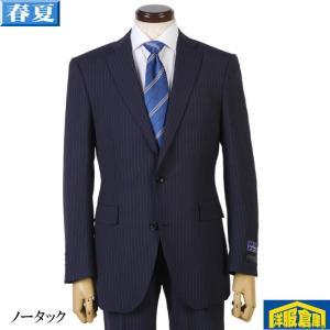 ノータック スリム ビジネススーツ メンズストレッチ素材 YA A AB BB体 16000 RSi5043|y-souko