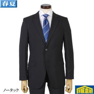 ノータック スリム ビジネススーツ メンズ YA A AB BB体 13000 RSi5046|y-souko