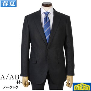 ノータック スリム ビジネススーツ メンズ麻100% A AB体 15000 RSi5049|y-souko