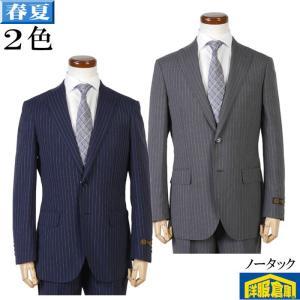 ノータック スリム ビジネススーツ メンズ「Micro Silk Fiber」清涼「Cool Max」 YA A AB体 全2色 16000 RSi5050|y-souko