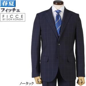 【FICCE】フィッチェ段返り3釦 ノータック スリム ビジネススーツ メンズ日本製生地 濃紺 ウインドペン 23000 RSi5052|y-souko