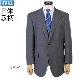 1タック ビジネススーツ メンズ大きなサイズ E体 限定 18000 全5柄 RSi5111|y-souko