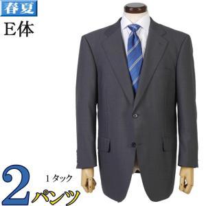 ビジネススーツ  1タック 2パンツ メンズ大きめサイズ E体 限定 22000 RSi5112 y-souko