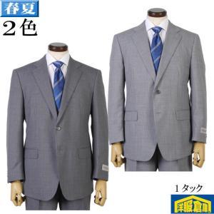 1タック ビジネススーツ メンズウール100% AB BB体 全2色 15000 RSi5113|y-souko