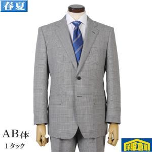1タック ビジネススーツ メンズ AB体 限定 13000 RSi5114|y-souko
