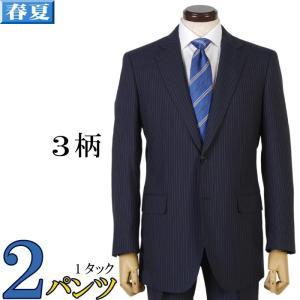 1タック2パンツ ビジネススーツ メンズ A体 AB体 BB体 全3柄 16000 RSi5120|y-souko