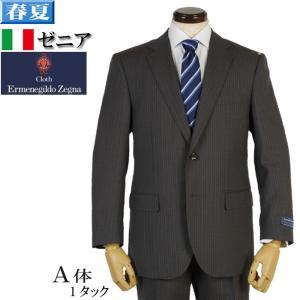 Ermenegildo Zegna ゼニア COOL EFFECT クールエフェクト1タック ビジネススーツ メンズ BB体 39000 RSi5123|y-souko