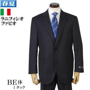 イタリー素材 毛100% Lanificio Fabio  1タック ビジネススーツ メンズ BE体 サイズ限定 18000 rs5126|y-souko