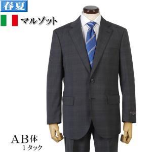 イタリー素材 MARZOTTO  1タック ビジネススーツ メンズ AB体 サイズ限定 18000 rs5127|y-souko