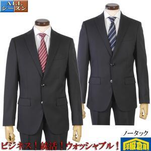 Ermenegildo Zegna ゼニア  TRAVELLER トラベラーノータック スリム ローライズ ビジネス スーツ メンズ 2柄 29000 RS6002|y-souko