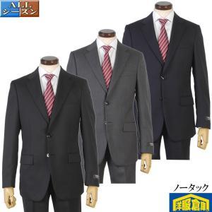 ウール100% アジャスター付き ノータック スリム ビジネススーツ メンズ濃紺無地 就活 面接 YA体  11000 RSi6003|y-souko