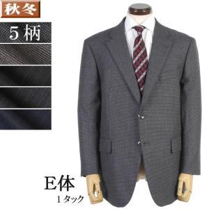 OXFORD CLASSIC オックスフォードクラシック1タック ビジネス スーツ メンズE体限定 全5柄 19000 RS6104|y-souko