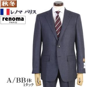 A BB体  renoma PARIS レノマ パリス1タック ビジネス スーツ メンズSuper120's 27000 RSi6106|y-souko