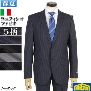 A AB BB体 ラニフィシオファビオLanificio T.G.di Fabio ノータック スリム ビジネス スーツ メンズ日本製 全5柄 19000 RS7054|y-souko