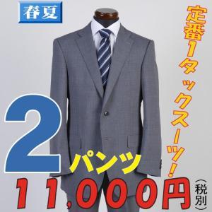 激安 2パンツスーツ 春夏|y-souko