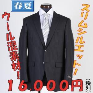 スーツRSi7612−ノータックスリムスーツストライプ柄|y-souko