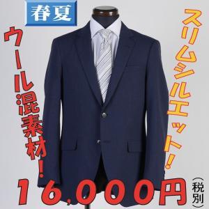 スーツRSi7613−ノータックスリムスーツストライプ柄|y-souko