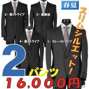 スーツRS9018−2パンツノータックスリムビジネススーツ選べる4柄|y-souko
