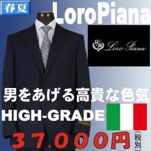 スーツRSi9023−BB体サイズ限定ノータックスリムビジネススーツイタリア 「Loro Piana」社製メリノウール100%素材ネオクラシコモデル y-souko