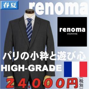 RENOMA HOMME ノータックスリムスーツBB体サイズ限定 RS9042|y-souko