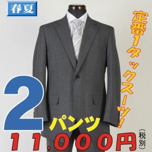 RS9105−2パンツ1タックビジネススーツグレー無地万能デザイン|y-souko