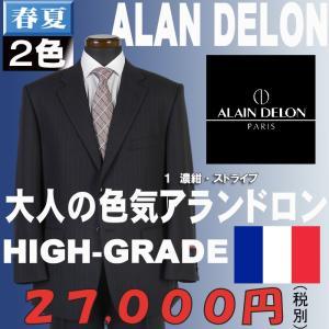 スーツRSi9116−BB体サイズ限定1タックビジネススーツ「ALAINDELON」 選べる2柄|y-souko