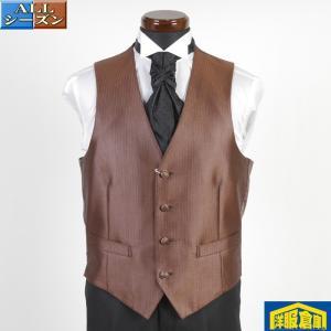 A6(L) フロント4釦礼装ベスト(茶色)色・柄共にお洒落な一品 RV859|y-souko