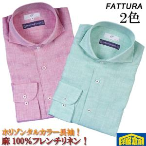 ホリゾンタルカラー 長袖 シャツ「FATTURA」麻100%フレンチリネン S M L LL 2色 3500 RY609|y-souko