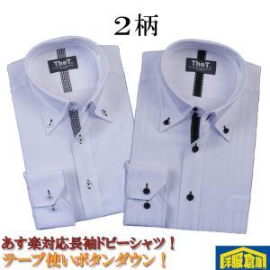 ドゥエボットーニ 白シャツ|y-souko
