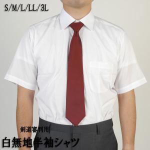 RY901−レギュラーカラー半袖白無地シャツ形態安定・防汚加工|y-souko