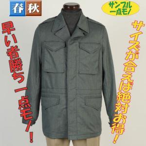コートSC54044−Mサイズミリタリーコート一点物サンプル コート SG−M 6000|y-souko