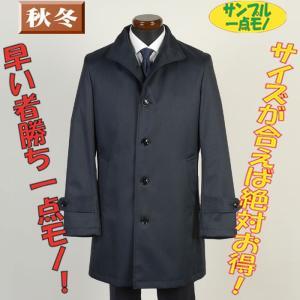 コートSC54052−Mサイズスタンドカラーコート一点物サンプル コート SG−M 8000|y-souko